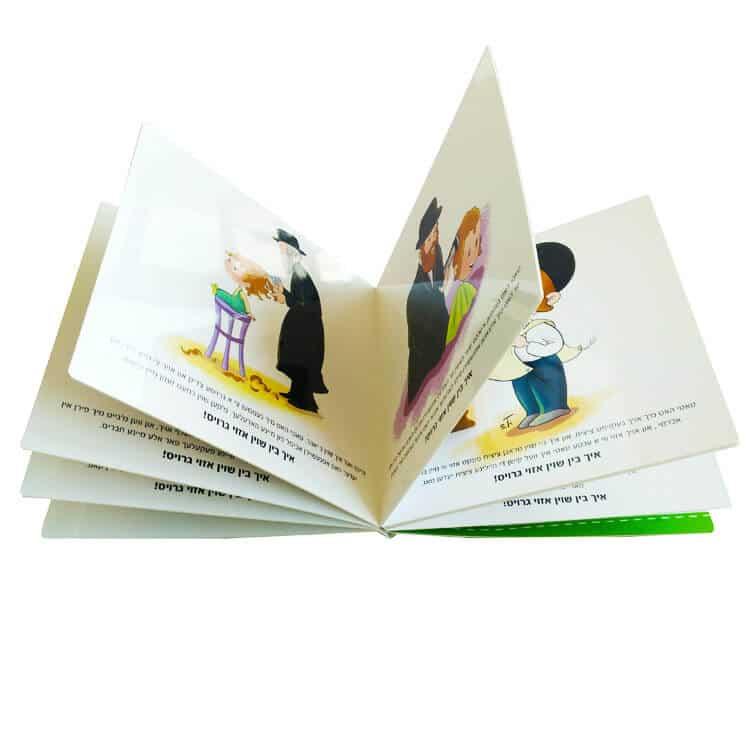 Children's Education Cardboard book